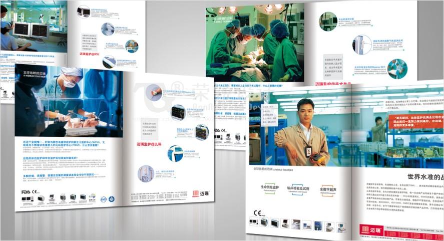 医疗器械广告设计