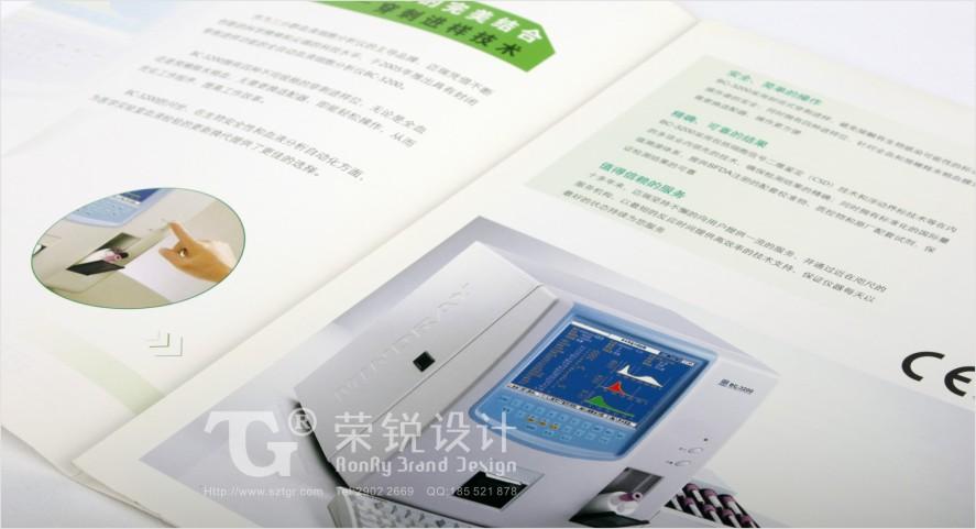 生物医疗画册设计