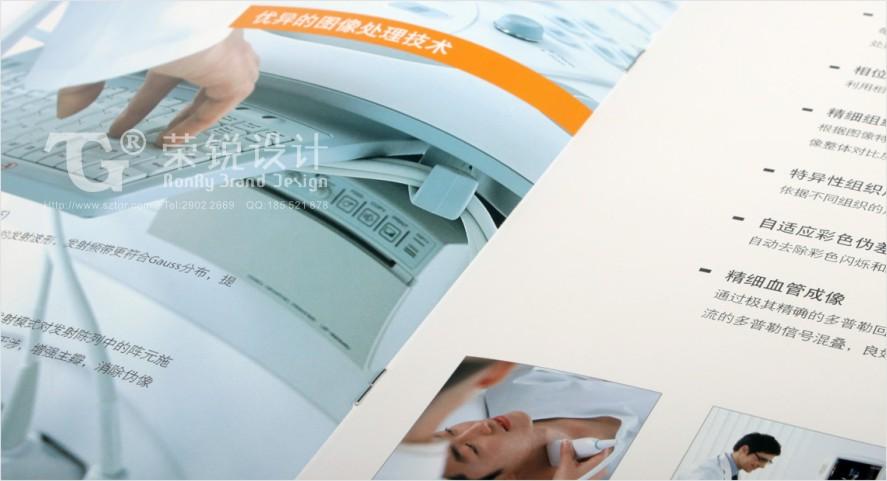 医疗电子宣传册设计